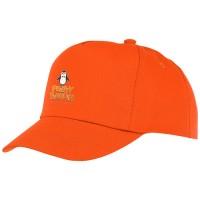 Feniks Kappe mit 5 Segmenten für Kinder